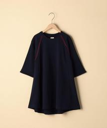 【coen キッズ / ジュニア】裏毛Aラインワンピース / ラグランカットワンピース(110・130・150cm)
