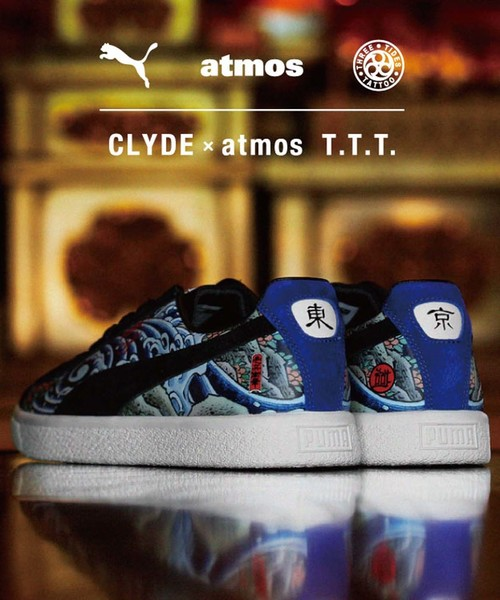 best website 21f64 d3278 PUMA(プーマ)の「PUMA for atmos / CLYDE×atmos T.T.T.【SP ...