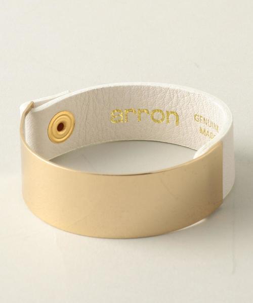 <arron(アロン)>コンビネーション ブレスレット ◆