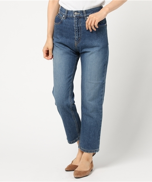 estnation エストネーション の serge de blue high waist straight
