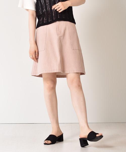 ミディカラースカート