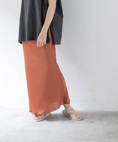 yuw(ユウ)の「マーメイドタイドスカート 892539(スカート)」|オレンジ