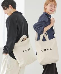 【新色追加/シルバー⇒WEB限定色】coen2WAYロゴトートバッグ