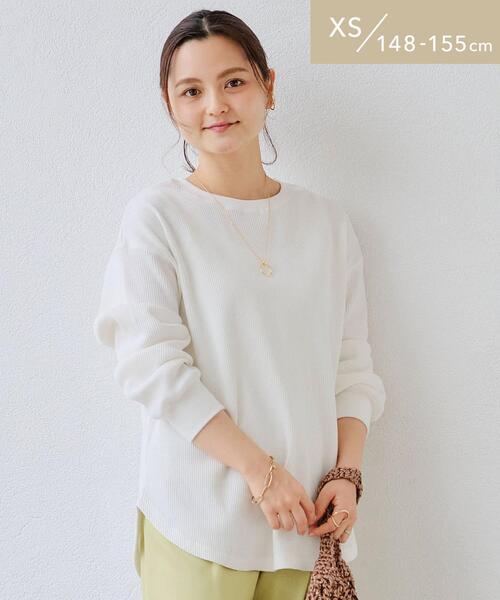 [ XS / H148-155cm ] ★★SC ワッフル ロングスリーブ Tシャツ