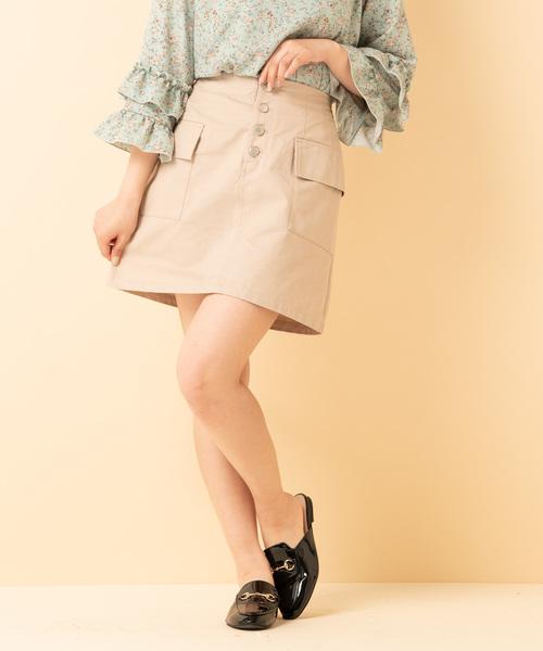 フェイクボタン付台形スカート