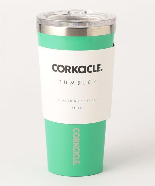 <CORKCICLE>TUMBLER 470ml タンブラー
