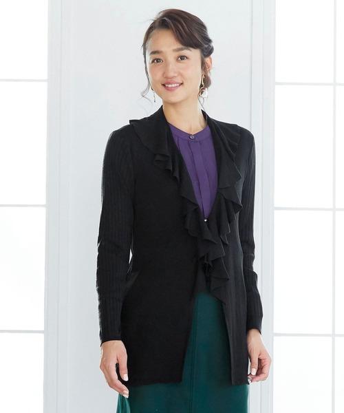 【数量限定】 【セール】フリル襟ニットカーディガン(ニット/セーター)|NARACAMICIE(ナラカミーチェ)のファッション通販, パワーストーン通販専門店GRAVEL:183a4d3c --- bebdimoramungia.it