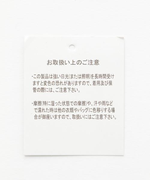 HARE(ハレ)の「BIGメンアサベスト(HARE)(ベスト)」 詳細画像