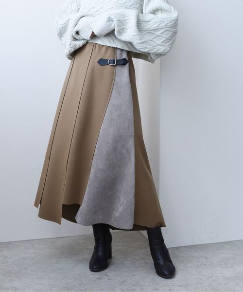 スリットヘム合皮ベルト付きボンディングフレアスカート