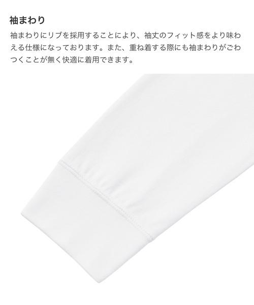 長袖クルーネックTシャツ(パターンオーダー)/ブラック [MEN]