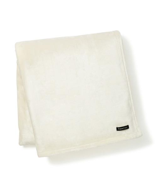 ブラマンタ ブランケット(毛布) ダブル アイボリー
