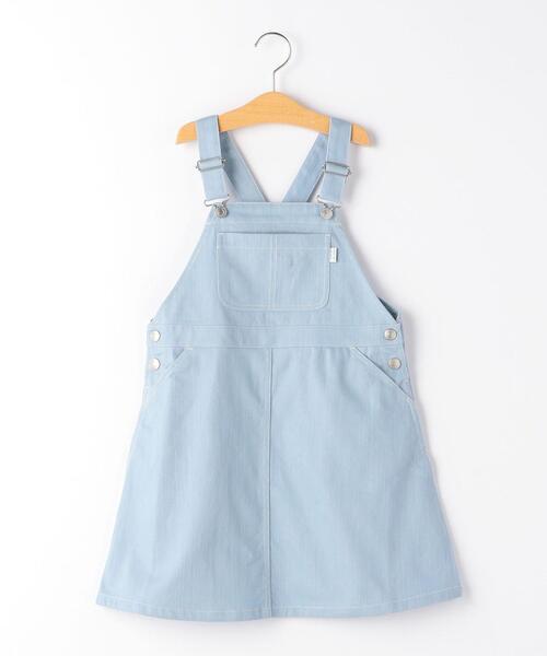 【キッズ】ツイルフレアジャンパースカート ライトブルー
