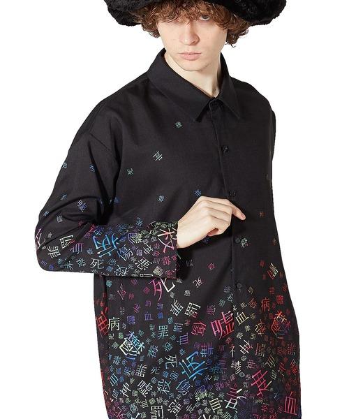 割引価格 ankoROCK病みかわいいバラバラシャツ -スーパービッグ-(シャツ/ブラウス)|ankoROCK(アンコロック)のファッション通販, シートカバー専門店のコネクト:89e0b18c --- arguciaweb.com