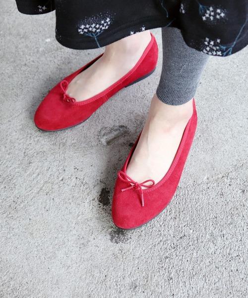 【HIRICA /ヒリカ】フラットバレエシューズ ぺたんこ靴