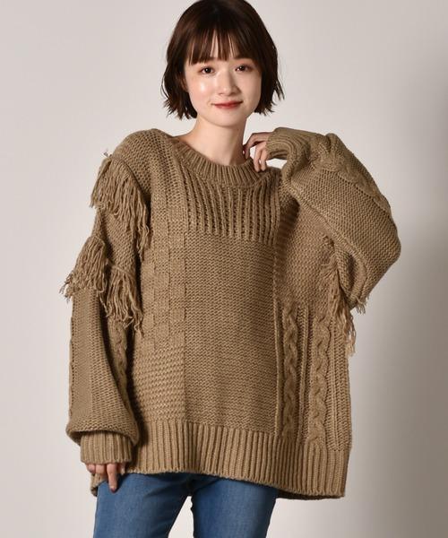 柄編みフリンジニット
