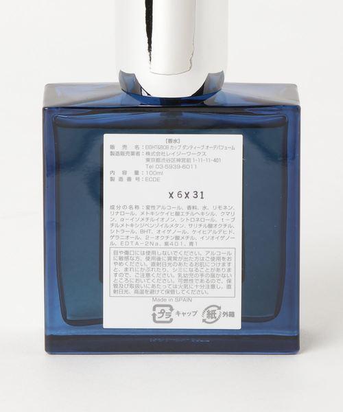 Cap D'antibes eau de parfum (カップダンティーブ オーデパフューム)