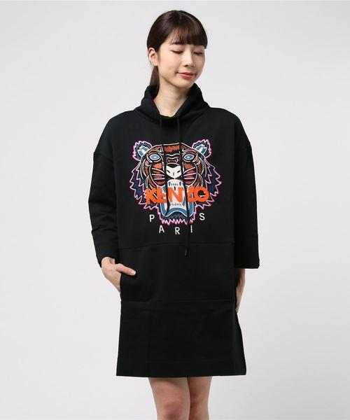 全商品オープニング価格! Tiger Designer Dress, 鶴橋風月 0ff199fe