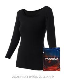 ZOZO(ゾゾ)のZOZOHEAT 8分袖バレエネック[WOMEN](その他アンダーウェア/インナー)