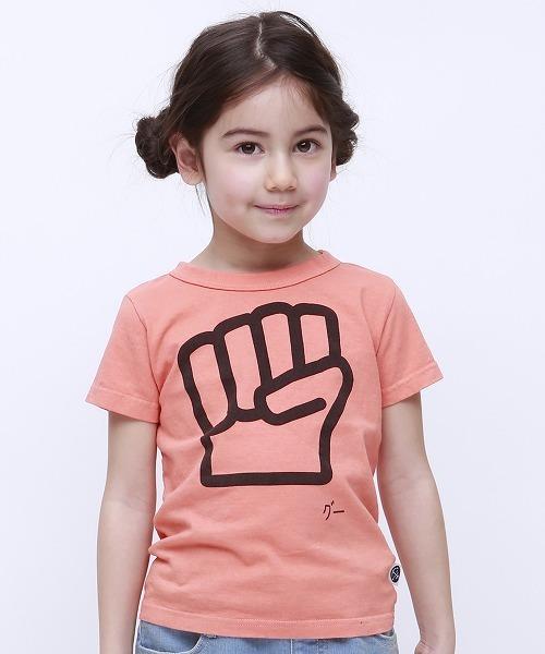 【親子お揃い】キッズ 無地 じゃんけんグープリント半袖Tシャツ