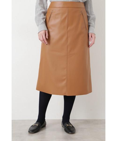 HUMAN WOMAN(ヒューマンウーマン)の「◆シンラムキッドフェイクレザースカート(スカート)」|ベージュ系その他