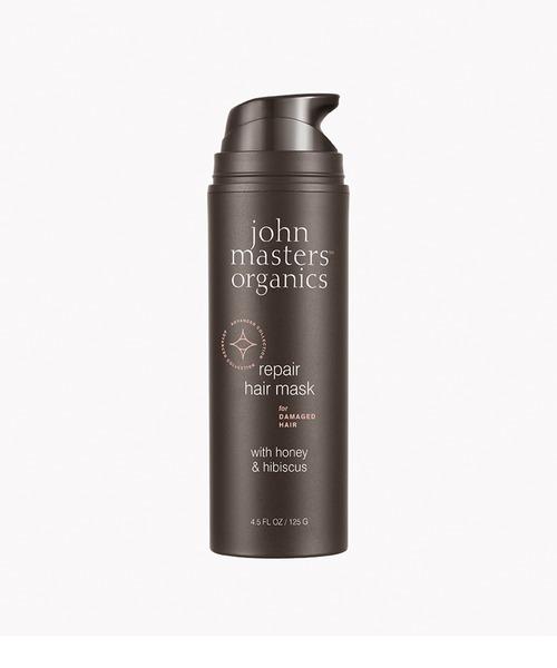 JOHN MASTERS ORGANICS / 'H&H' リペアヘアマスク 125g