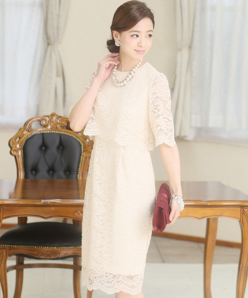 人気が高い  クラシカルオールレースパーティードレス・結婚式・お呼ばれワンピース・パーティードレス(ドレス)|PourVous(プールヴー)のファッション通販, ノカミチョウ:ea9c3d75 --- bebdimoramungia.it