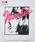 ジョジョの奇妙な冒険(ジョジョノキミョウナボウケン)の「【ジョジョの奇妙な冒険×NUMBER (N)INE】ブローノ・ブチャラティ/エクスクルーシブTシャツ/JOJO(Tシャツ/カットソー)」|詳細画像
