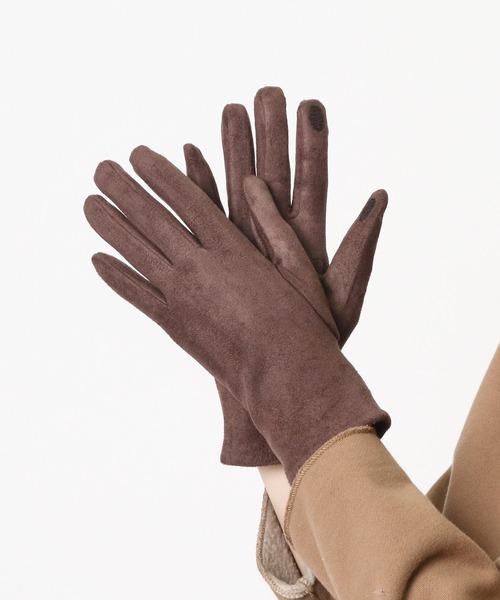 エコスエード手袋 EG5804 QLI