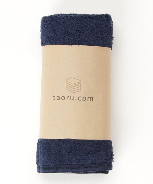 【 泉州タオル / センシュウタオル 】フェイスタオル tarou400 2set TOR