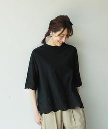 【WEB限定カラー⇒ブラック】カットワーク刺繍5分袖カットソー