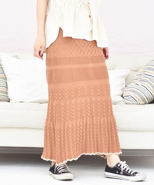 かぎ針サマーロングスカート