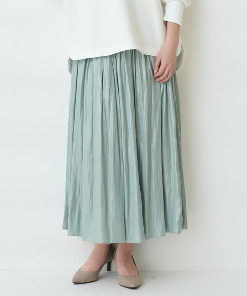 【THE CHIC】サテンレザースカート