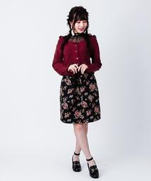 axes femme POETIQUE(アクシーズファムポエティック)のレースアップゴブランスカート(スカート)