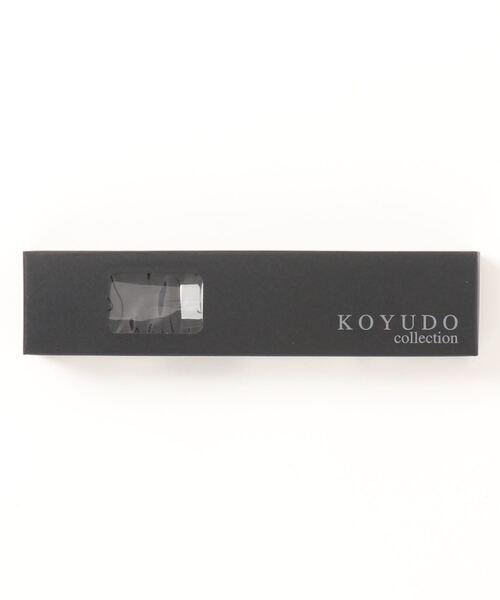 【 KOYUDO / 晃祐堂 】熊野筆 パウダーブラシ C-06 KYI