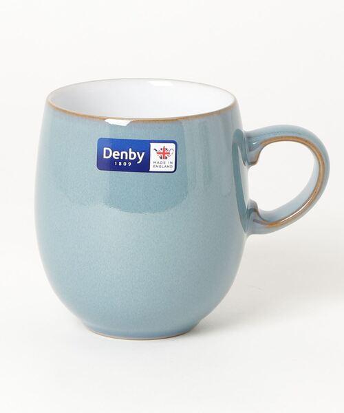 【 Denby / デンビー 】アジュール カーブマグ 450ml