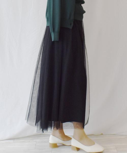 Ranan(ラナン)の「ロングチュールスカート(スカート)」|ブラック