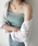 Mayree(メイリー)の「☆CanCam9月号掲載アイテム☆ レーヨンリブキャミソール(キャミソール)」|ライトグリーン