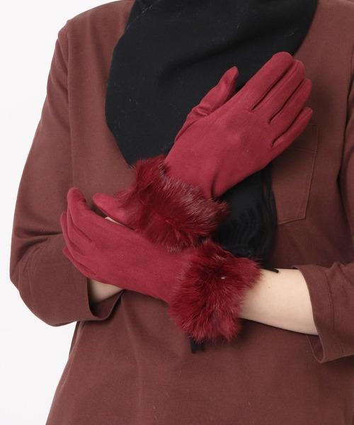 エコスエードラビットファー手袋 EG5806 QLI