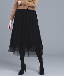 LANVIN en Bleu(ランバンオンブルー)のシアレースチュールスカート(スカート)