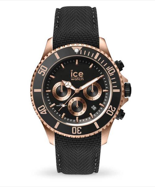 品質のいい 「Ice-Watch アイスウォッチ」ICE STEEL アイススティール クロノグラフ(腕時計) STEEL|ICE WATCH(アイスウォッチ)のファッション通販, 8-Aug:5f0de65b --- dpu.kalbarprov.go.id
