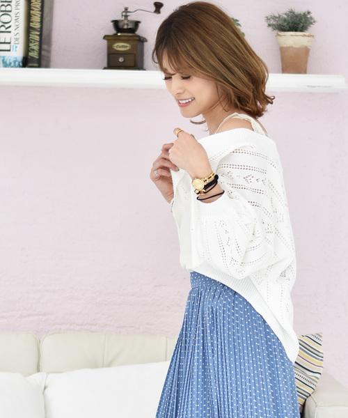 スカシ編みカーデ