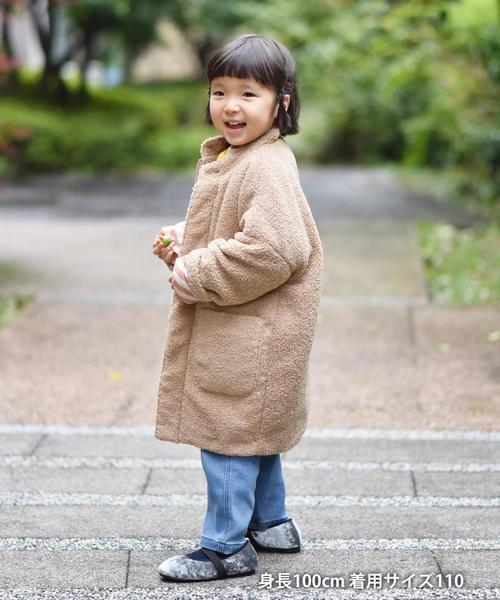 【coen キッズ / ジュニア】中綿プードルボアコート
