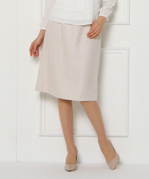 【残りわずか】 【セール ONLINE】ソフティツィード STORE スカート(スーツスカート)|Sunauna(スーナウーナ)のファッション通販, natural standard:cffa8137 --- peter-schrenk.de