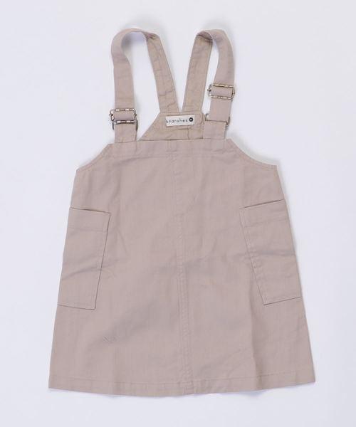 20bd7c958bec1 branshes(ブランシェス)のエプロンジャンパースカート(ジャンパースカート)