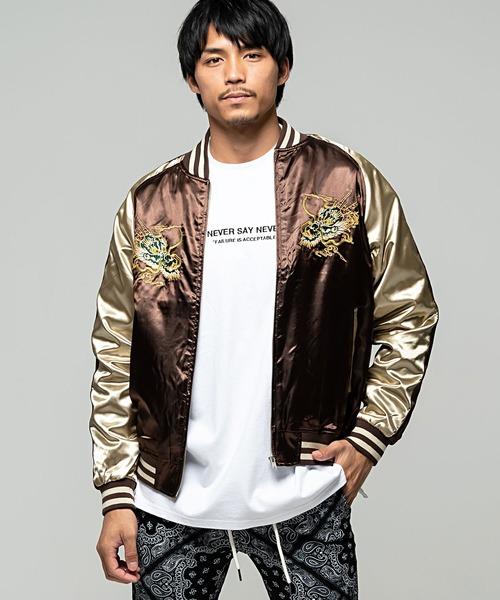 イーグル刺繍スカジャン / CABI20-01【/】