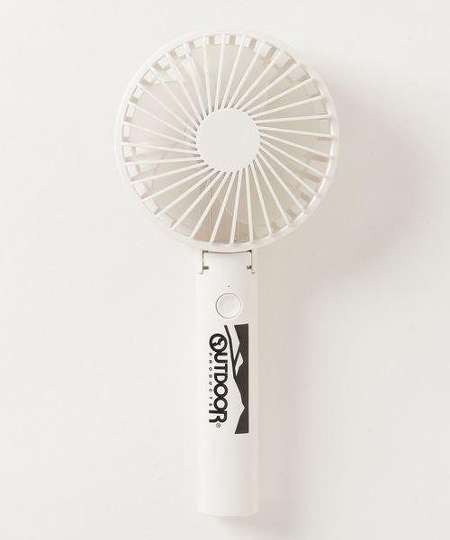 ハンディファン ホワイト 扇風機