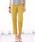 Pierrot(ピエロ)の「360°美脚見えストレートテーパードパンツ センタープレス(パンツ)」|イエロー