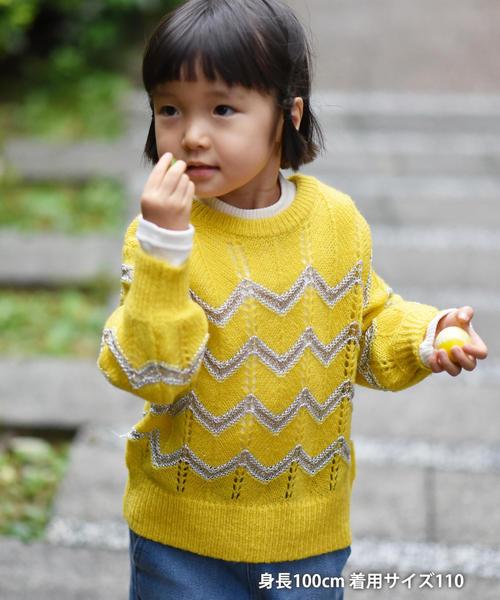 【coen キッズ/ジュニア】ギザギザカラーニットプルオーバー