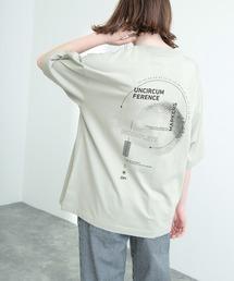 シルケットライク天竺 オーバーサイズ S/S メッセージプリント カットソー EMMA CLOTHES 2021SS COLLECTION - INVERSION(反転) × HIDE AND SEEK(かくれんぼ) -グリーン系その他