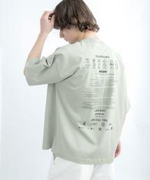 シルケットライク天竺 オーバーサイズ S/S メッセージプリント カットソー EMMA CLOTHES 2021SS COLLECTION - INVERSION(反転) × HIDE AND SEEK(かくれんぼ) -グリーン系その他2
